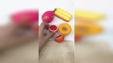 快来一起切切乐啦,水果切切看玩具