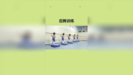 凤舞课堂:竖叉的训练步骤