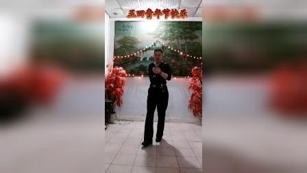 胥祖文祝五四青年节快乐