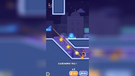 小游戏:传送滚筒干掉敌人
