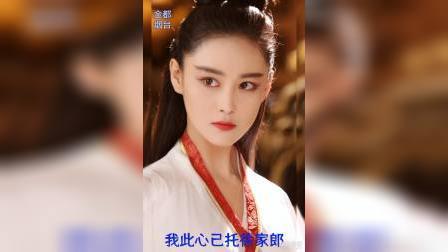 吕剧莫愁女选段录音:冷房日月...董砚萍
