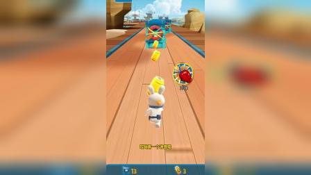小游戏:捣蛋兔冲撞障碍物