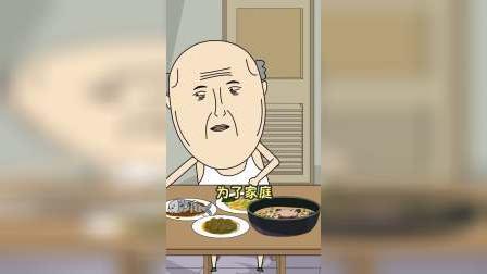 没想到你是这样的老爸!
