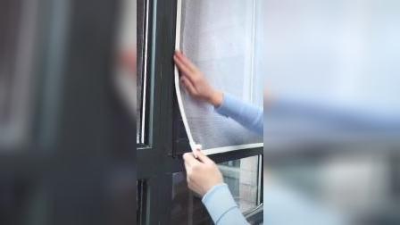 防蚊虫磁吸纱窗,你家有吗