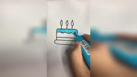 画一个蛋糕,祝今天过生日的生日快乐!