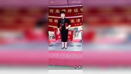 河南坠子,呼延庆一,演唱,姜红霞,阿荣,拍摄,康楚阑,13526151731