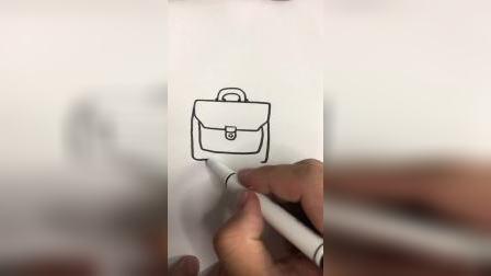 画一个男士手提包