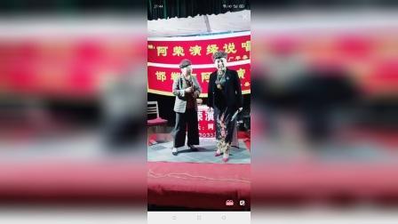 河南坠子,呼延庆扫北三,演唱,姜红霞,阿荣,拍摄,康楚阑,13526151731