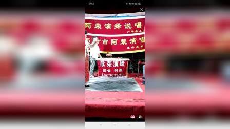 河南坠子,呼延庆扫北,演唱,姜红霞,阿荣,拍摄,康楚阑,13526151731