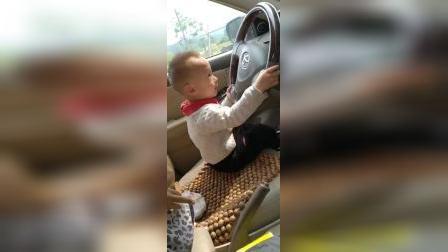 小宝要开车了
