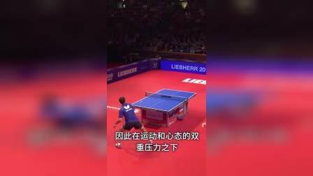 打乒乓球时,球员为什么要摸下桌面?