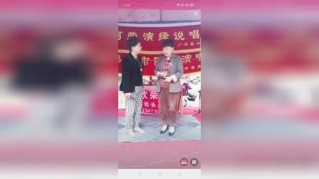 呼延庆扫北七,演唱,姜红霞,阿荣,拍摄,康楚阑,13526151731