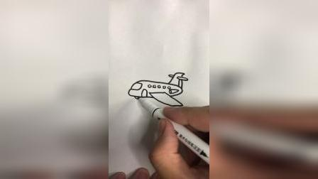 画一架飞机,喜欢吗?