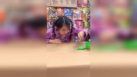 童年趣事:卖恐龙蛋咯