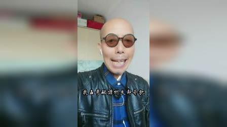 秦腔《辕辕门斩子》选段