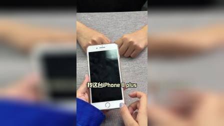 揭秘750的iPhone 8 plus 到底真的假的?