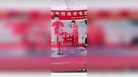 河南坠子,英雄小八义,演唱,姜红霞,阿荣,拍摄,康楚阑,13526151731