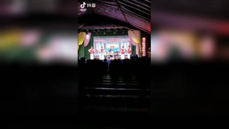 越剧《冰娘惨史》 浙江省诸暨弘祥越剧团