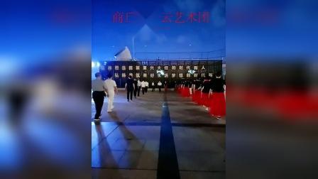 商丘夜白云艺术团庆六一