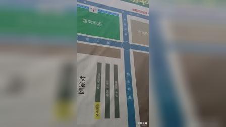 赣州华东城外景