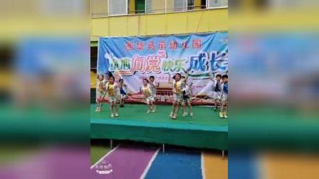 马承幼儿园2021年庆六一大二班舞蹈你最牛