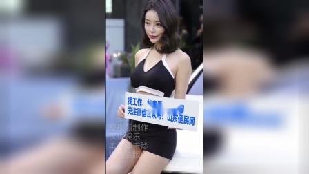 性感模特美女车模代言表白祝福05