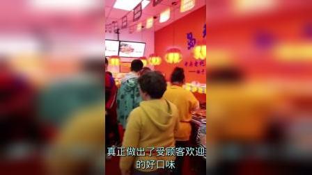 宋浩文师傅徒弟店最具竞争力,年后开业全国熟食店生意现场