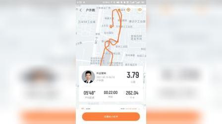 【YY晨跑3】第100天 2021-06-10 签到