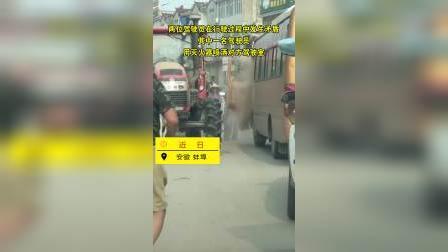 两位驾驶员行驶过程中发生矛盾 下个操作令人大跌眼镜