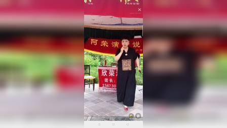 大汉风云会,演唱,姜红霞,阿荣,拍摄,康楚阑,13526151731