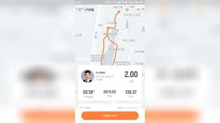 【YY晨跑3】第105天 2021-06-15 签到