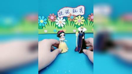 益智玩具:白雪把事情告诉了王后