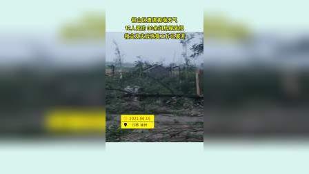 江苏徐州铜山区两镇遭遇大雨、龙卷风袭击 已致12人受伤