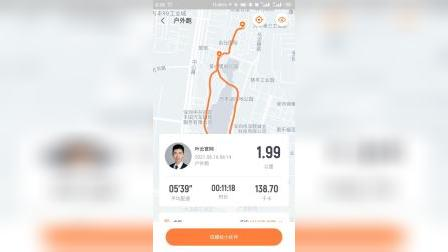 【YY晨跑3】第106天 2021-06-16 签到