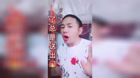 cjj民间小调《十三不亲》