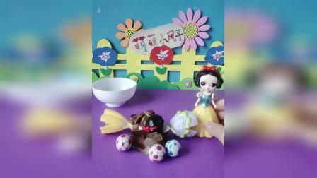 益智玩具:白雪跟贝儿一起吃糖