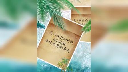 人生定律《曲剧李豁子离婚》。