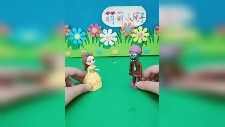益智玩具:僵尸说你让贝儿减肥