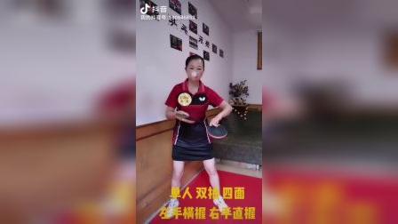 小姜学艺花样颠球南阳球迷