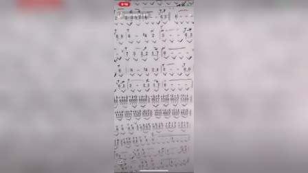 葫芦丝独奏曲巜呼唤》教学视频。欧阳老师主讲,柑田录制