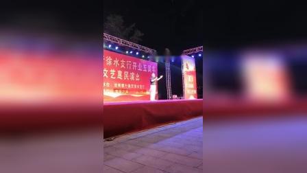 保定爱华艺术团团长冉靖波演唱《把一切献给党》庆祝建党100周年,庆祝沧州银行保定市徐水支行成立5周年文艺汇演!