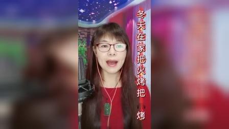 cjj民间小调-徐善云《懒大嫂》2
