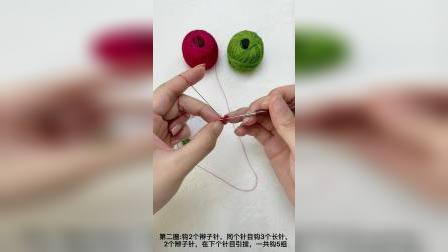 125集微钩复古红花耳环教程分享
