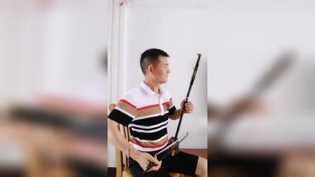 梁久德二胡独奏:《我的祖国》。