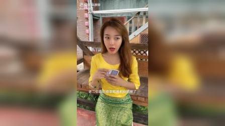 老三缅甸美女搞笑斗地主