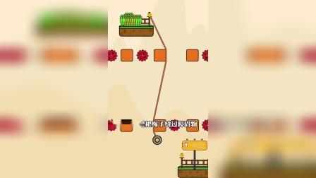 趣味小游戏:绳子不要绕回起点