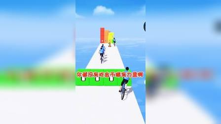 小游戏:算了没人能骑自行车过去