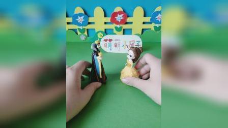 益智玩具:贝儿公主也想帮助小朋友们