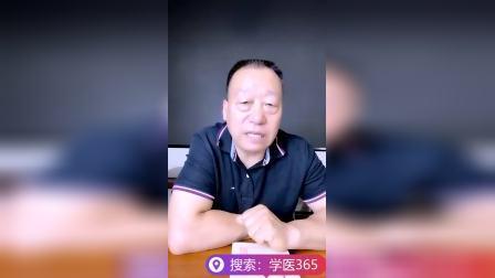 直播3--黄梅龙-古法经络百病通调