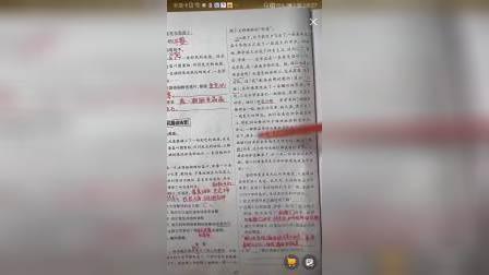 三年级语文上册同步练习《铺满金色巴掌的水泥道》阅读理解第二部分9.11